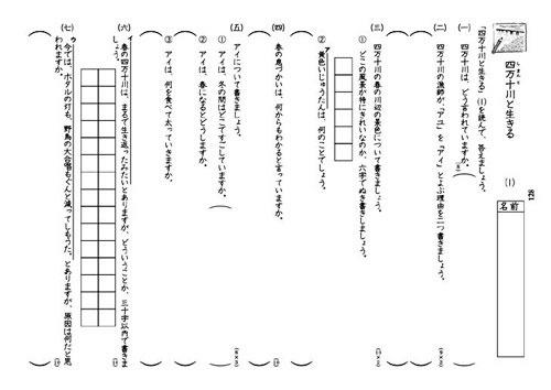 東京 書籍 国語 ワーク シート ダウンロード